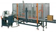 Заклейщик коробов бумажной лентой - 1200 коробок в час